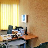 Кабинетът по ортопедия и травматология в София